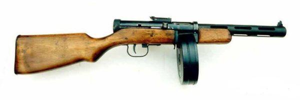 Пистолет-пулемет Дегтярева - 40