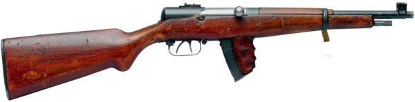 пистолет пулет Токарева 1927 года