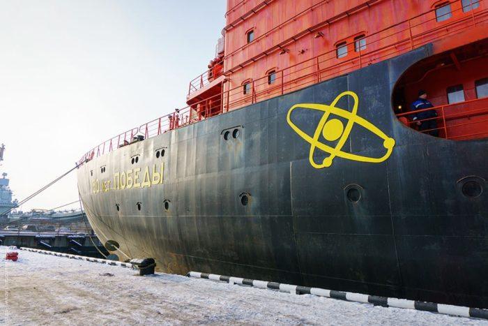 атомный ледокол 50 лет победы - 03