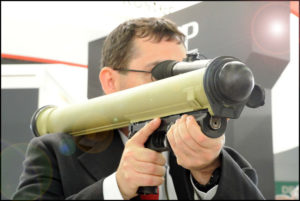 гранатомет МГК Бур - 01