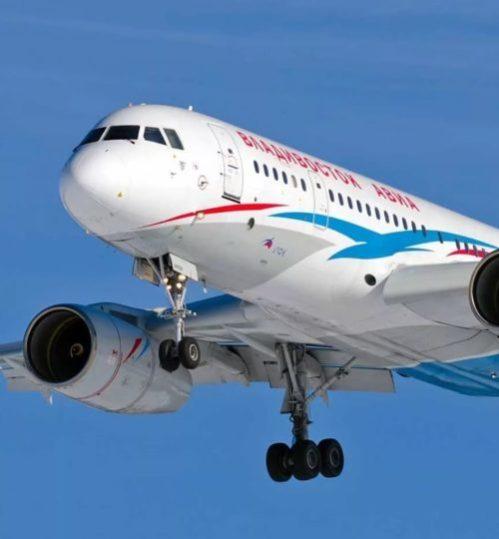 гражданская авиация России - 11