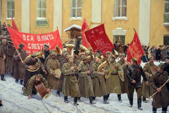 социалистическая революция в России - 01