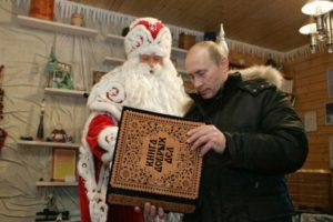 Путин идёт на выборы