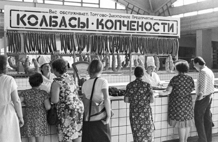 дефицит и колбаса в СССР - 02