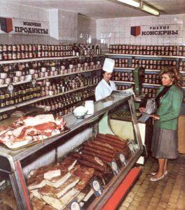 продукты из СССР – 02