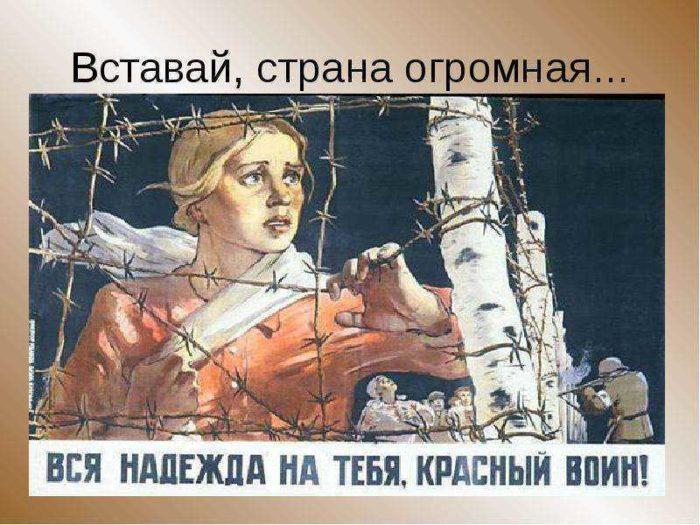 готова ли Россия к войне – 01