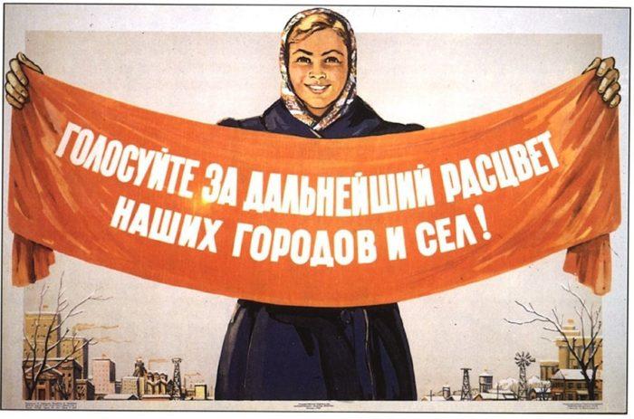 кандидаты на выборы президента - 01