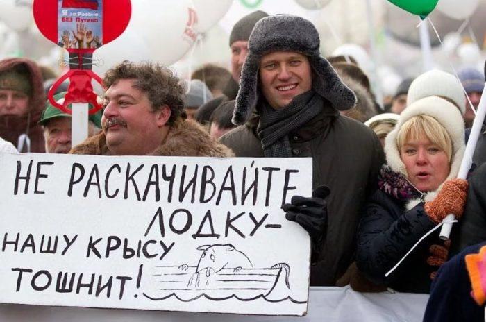 Ксения Собчак и российский либерализм - -1