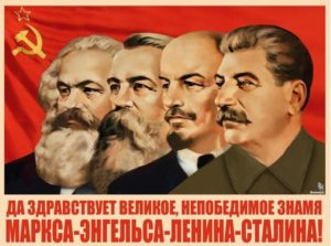 социализм как доходный бизнес - 01