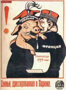 польский закон о бандеровцах – 02