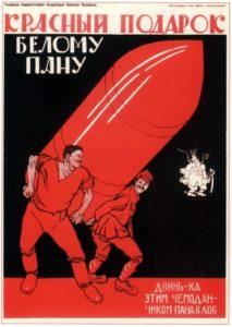 русские хакеры и фондовый рынок США - 02
