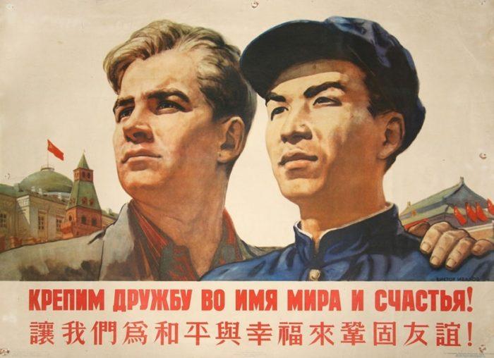 Китай и Россия стратегия развития - 02