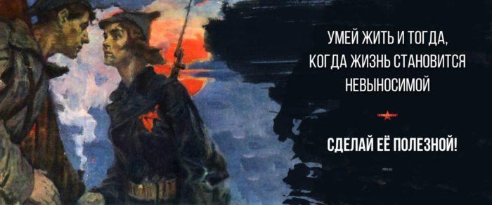 патриотизм и национальная идея - 01