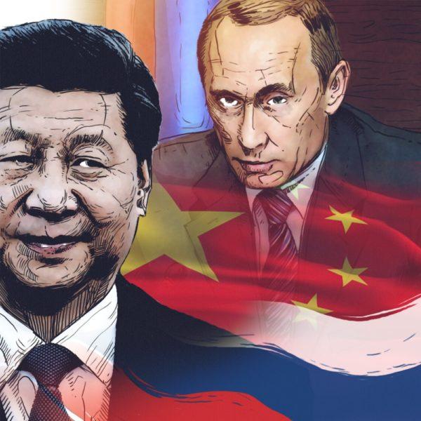 Россия и Китай. Восточный поворот