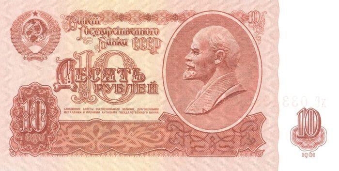 финансовая революция в России - 01