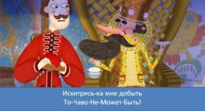 нравственный капитализм в России - 01