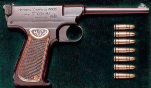 пистолет Воеводина - 01