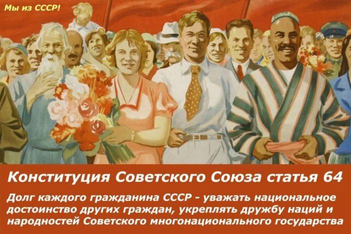 бывшие советские республики