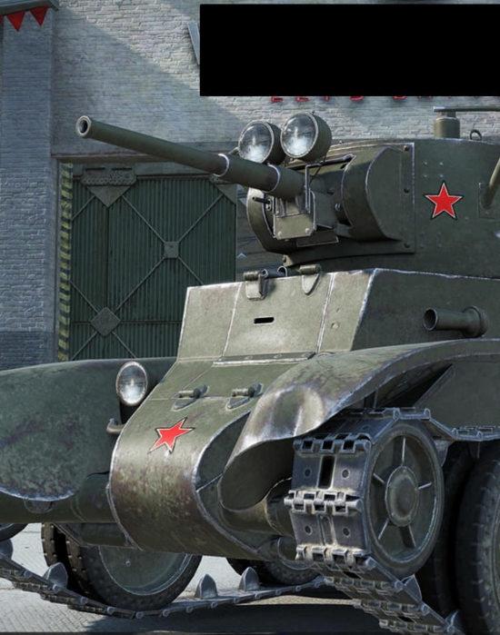 советский танк БТ-7 - 15