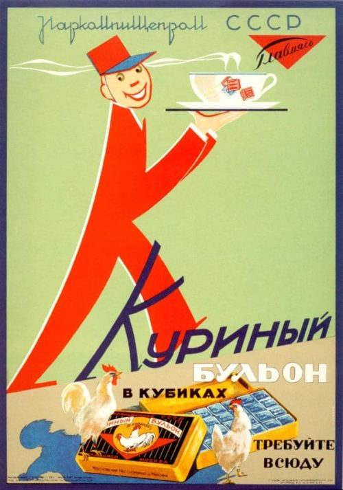 как жили в СССР в 50-60 годах - 14