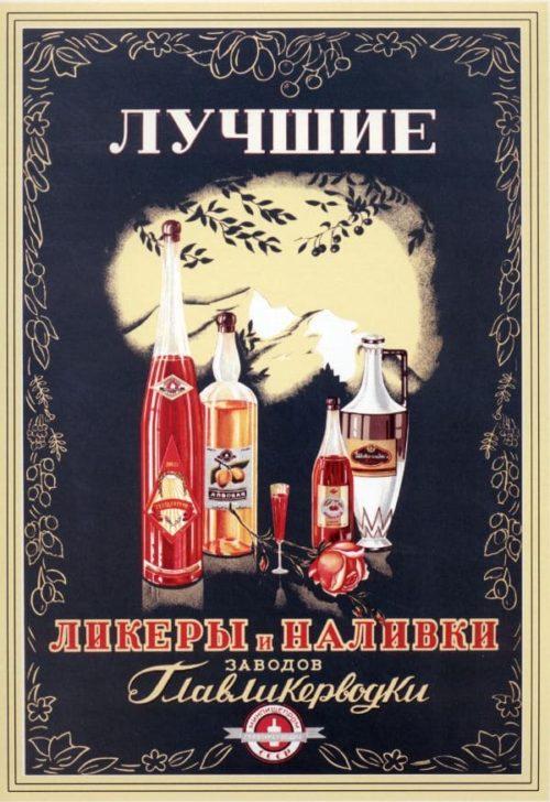 как жили в СССР в 50-60 годах - 28