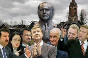 либерализм в России