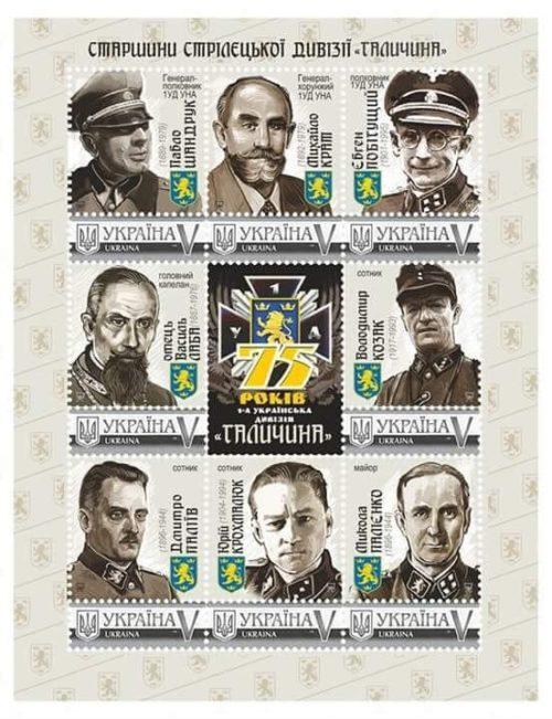российская власть и русофобия - 01