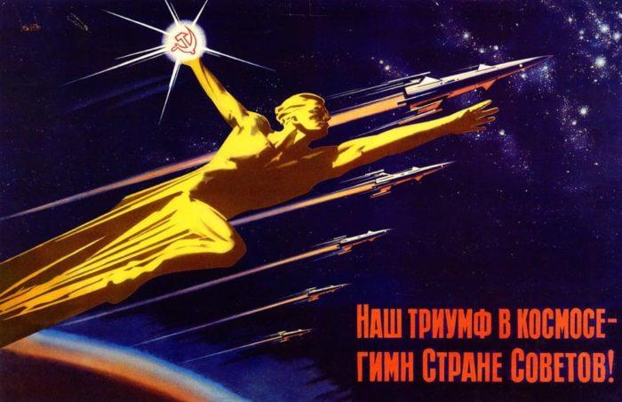 как убивают советский космос – 01