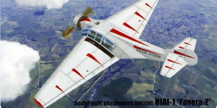 советская авиация – 03
