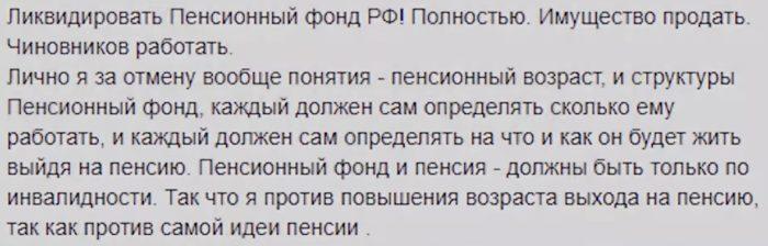откуда в россиянах ненависть – 04