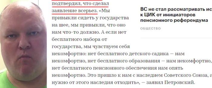 откуда в россиянах ненависть – 05