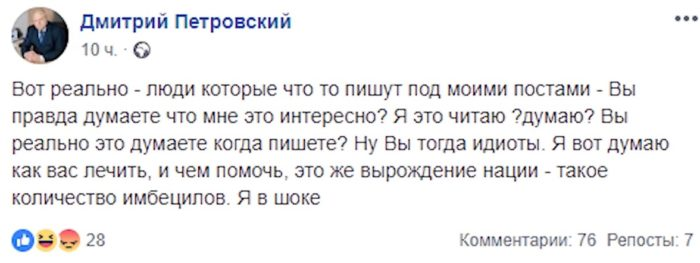откуда в россиянах ненависть – 07
