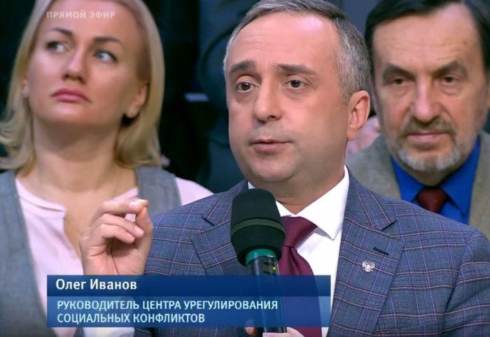 откуда в россиянах ненависть – 11
