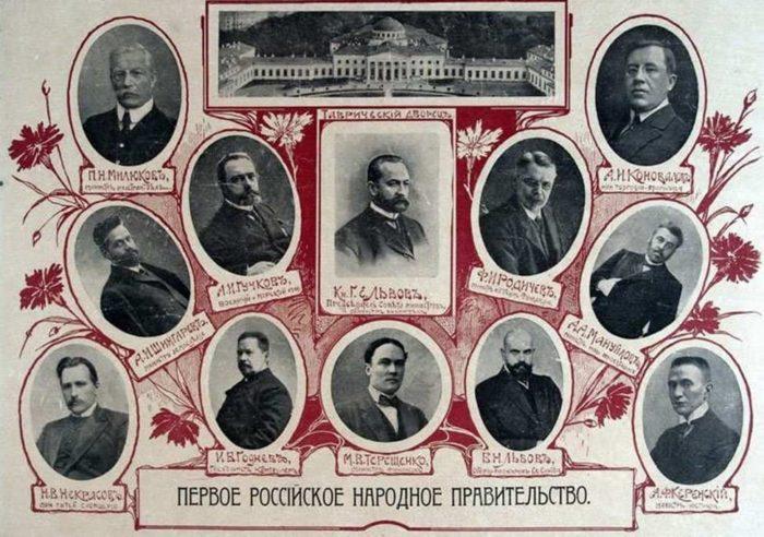 февральская революция 1917 года. Кто чуть уничтожил Россию – 1